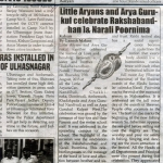 Arya Gurukul School in the News
