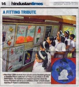 Arya Gurukul School in Hindustan Times