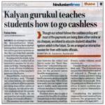 Hindustan Times - Arya Gurukul School Kalyan