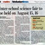 Arya Gurukul School in Kalyan in Hindustan Times