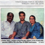 Arya Gurukul Kalyan in Hindustan Times