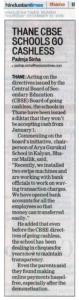 CBSE School - Hindustan Times